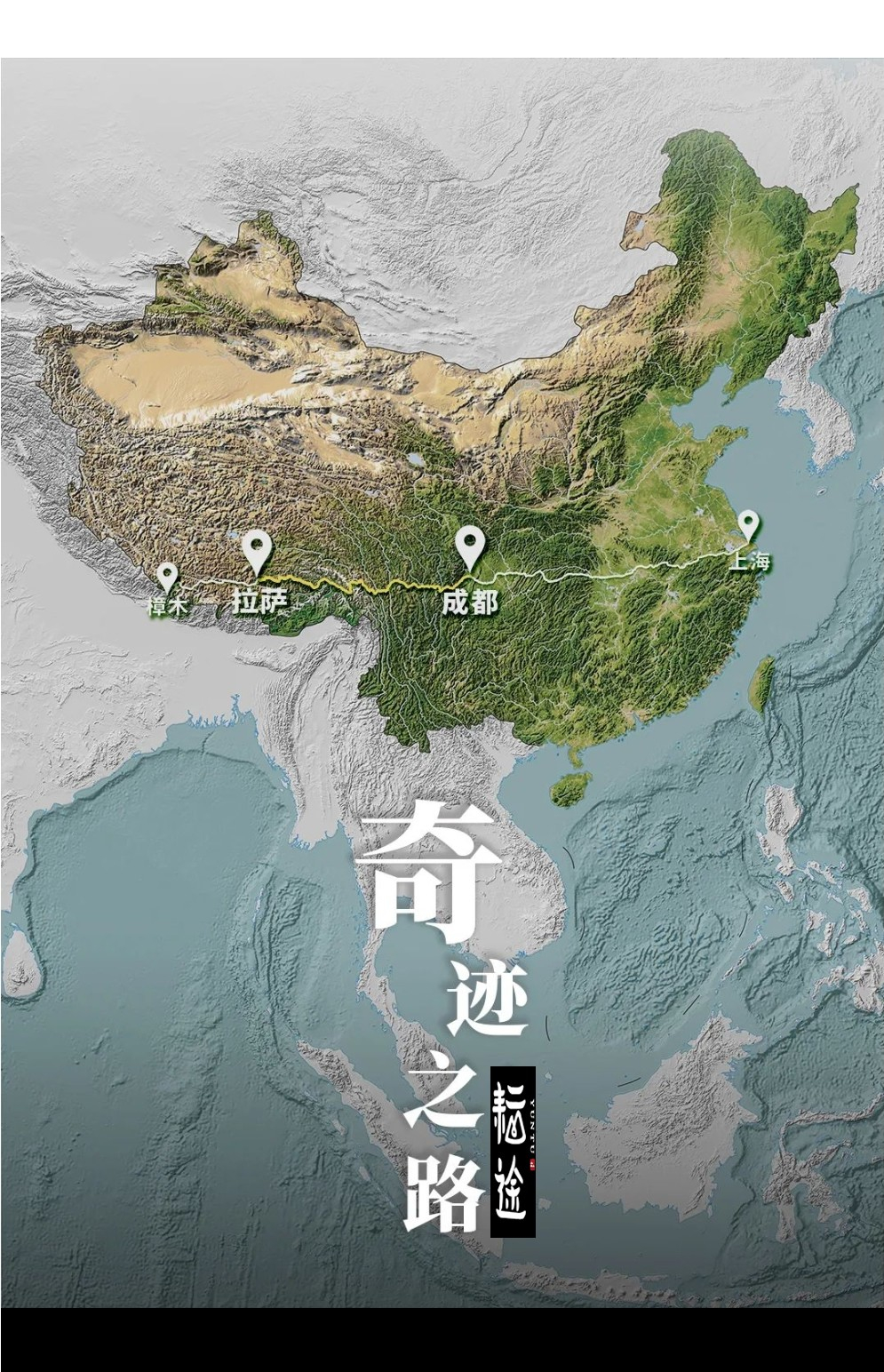 去过西藏的人都进来看看,这些地方你还能记得吗?